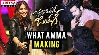 What Amma What is This Amma Song Making | Vunnadhi Okate Zindagi | Ram, Anupama, Lavanya Tripathi