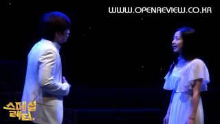 Repeat youtube video 2011 뮤지컬 스페셜레터 - 이제는 파란 불