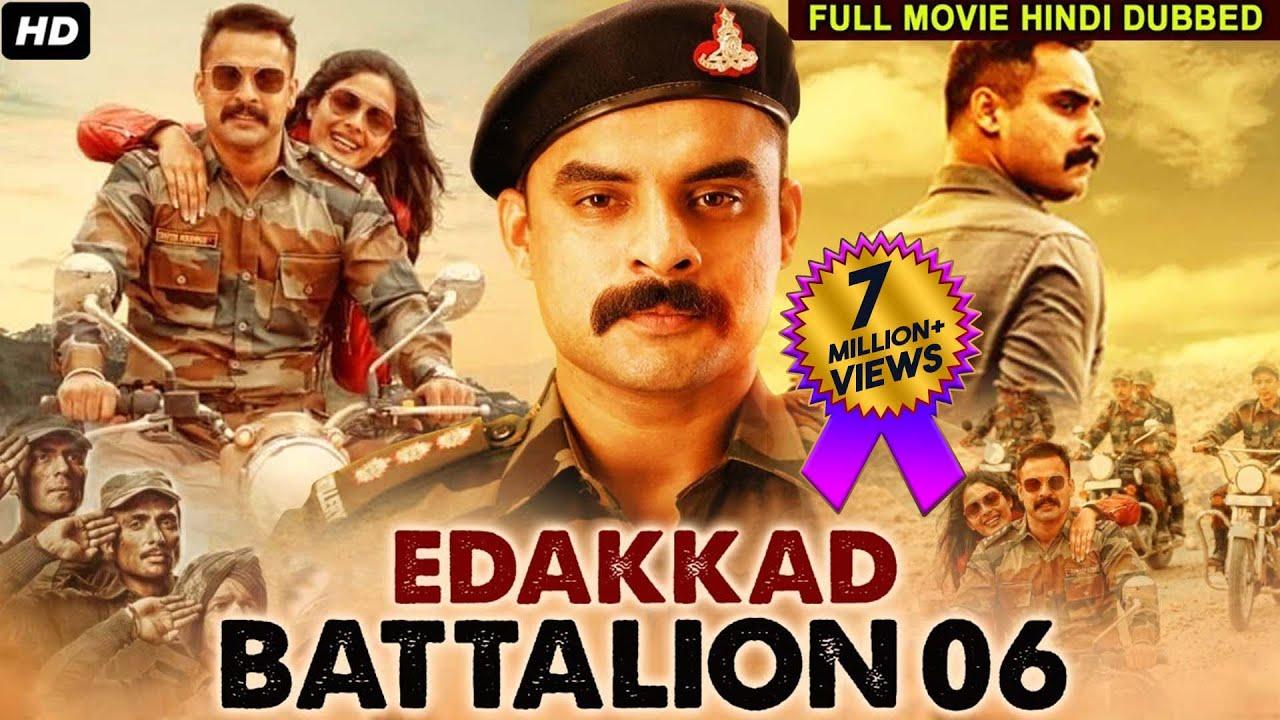 Download Tovino Thomas's EDAKKAD BATTALION 06 (2021) NEW Released Full Hindi Dubbed Movie | Samyuktha Menon