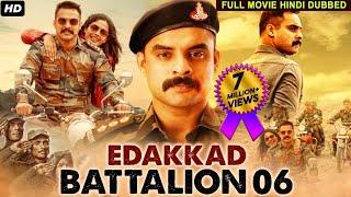 Tovino Thomas's EDAKKAD BATTALION 06 (2021) NEW Released Full Hindi Dubbed Movie   Samyuktha Menon