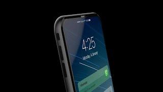 iPhone 8 будет потрясным!