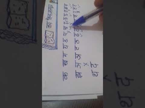 Hindi handwriting sudharne ka tarika sirf 5 minutes mai part 4.
