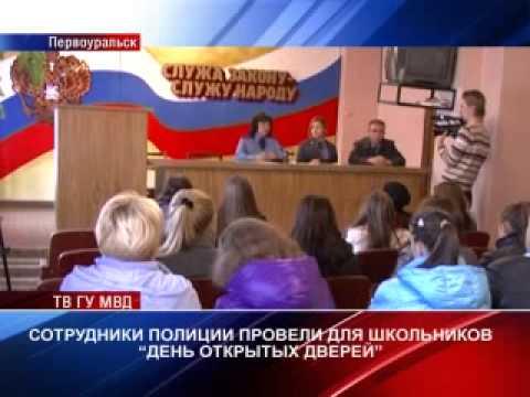Уральский юридический институт Министерства внутренних дел