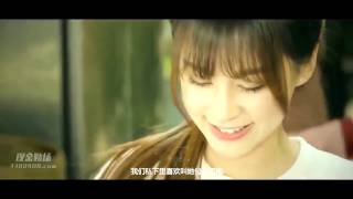 Download Video Chinese movie 16+ | My Friends Wife (2016) MP3 3GP MP4