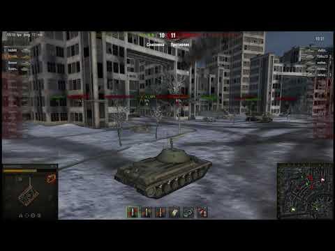 Wot Master Replej Tank Is 8 Karta Harkov Prohozhdenie Igry Tanki