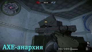 WarFace: дворец баг на победу(NeW)