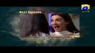 Saaya Episode 34 Teaser Promo | HAR PAL GEO