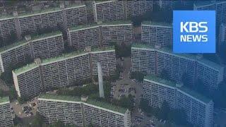 서울 전체 아파트 실거래가, 3년간 평균 40% 올랐다…
