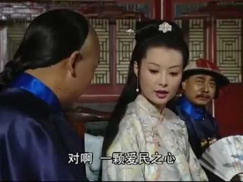 Chinese famous movie Dr. Ji Xiaolan 纪晓岚第一部 Part 1