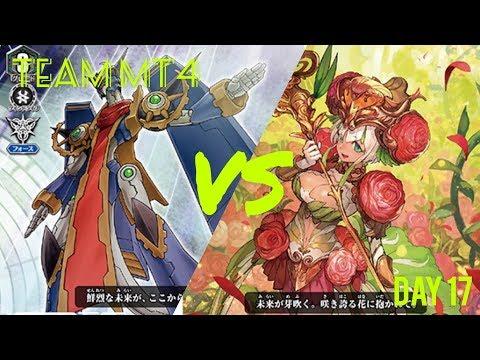 【ヴァンガード】チームMT4 VG部活動記録 17日目 【対戦動画】