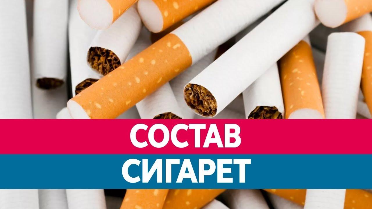 Сигареты волгоград купить оптом купить сигареты максим оптом в екатеринбурге