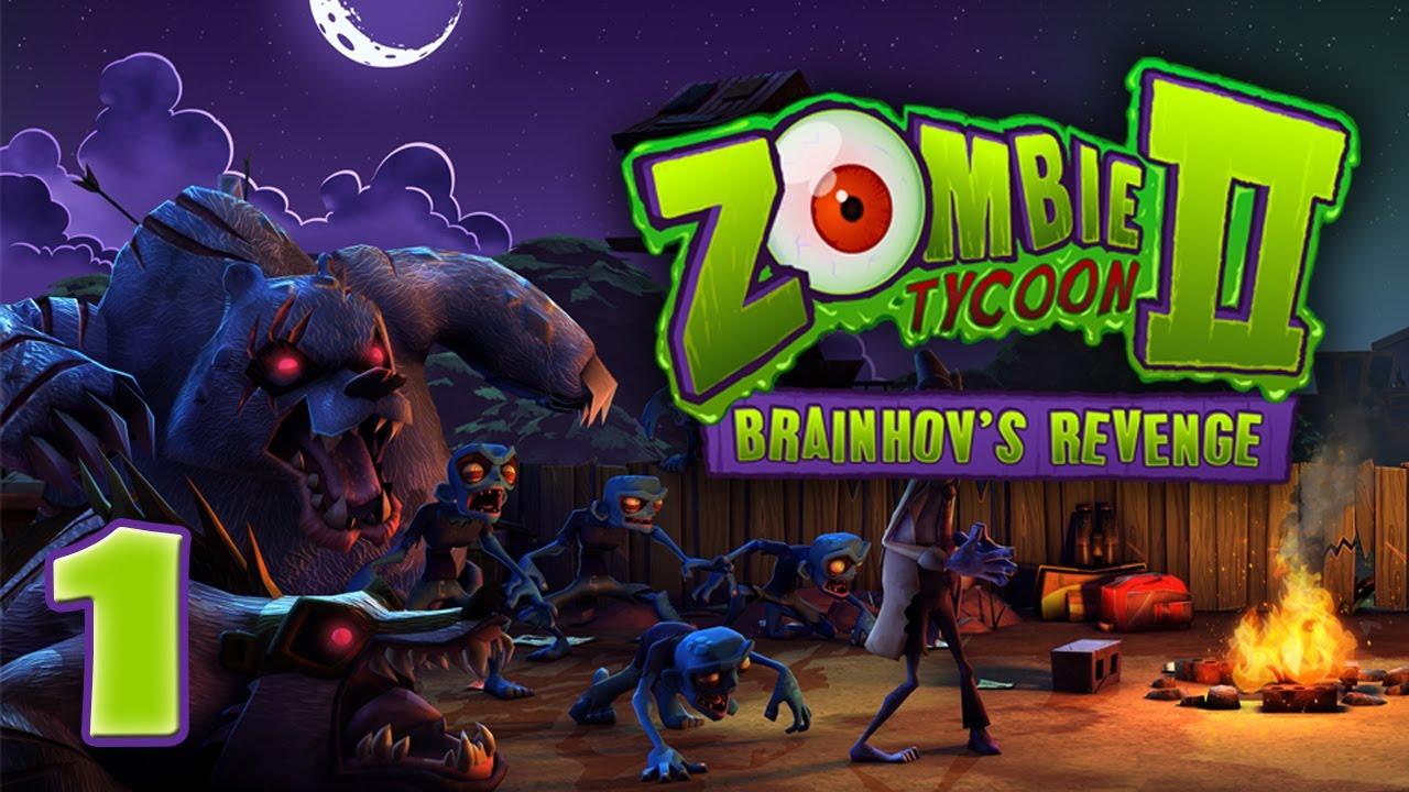 скачать zombie tycoon 2 brainhov s revenge бесплатно