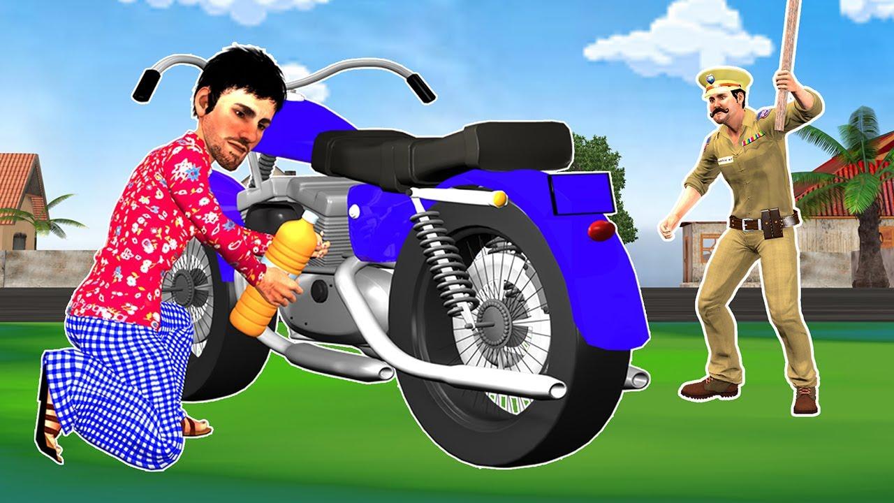 పెట్రోల్ దొంగ కిట్టు కామెడీ కథ Telugu Kathalu - Funny Comedy Telugu Stories - 3D Telugu Fairy Tales