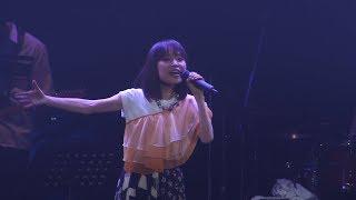 8月20日、シンガーソングライターの川嶋あいがデビュー15周年のアニバー...