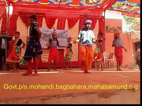 cg song bastariya mor sangwari..p/s.mohandi,bagbahara,mahasamund.