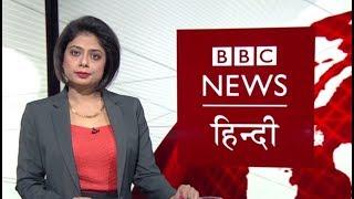 Atal Bihari Vajpayee and his Relations with Pakistan: BBC Duniya with Sarika (BBC Hindi)