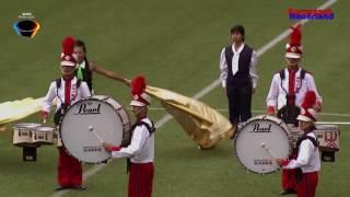 Nishihara High School Marching Band tijdens WMC Kerkrade 2017 MP3