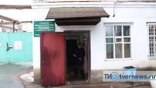 Женщины за колючей проволокой: будни исправительной колонии №5 Тверской области