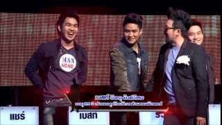 Repeat youtube video Take Me Out Thailand S7 ep.12 ออย-จูนเลียต 1/4 (13 ธ.ค.57)