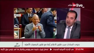 بالفيديو..برلماني يهاجم