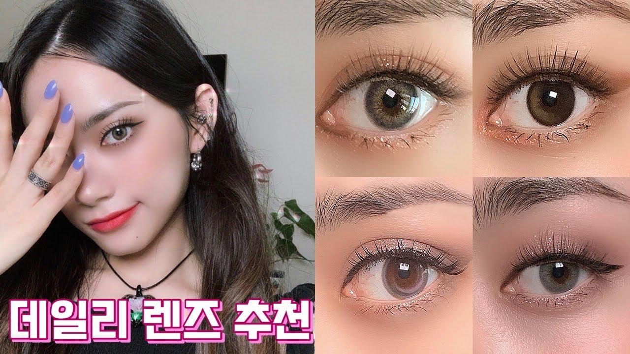 (ENG)요청폭주 최애 렌즈 추천| 오렌즈 | 하파크리스틴 | 렌즈타운 /Lilac라일락