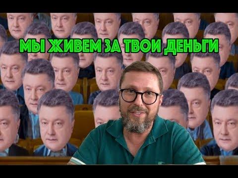 Гвардия Порохоботов за средства госбюджета