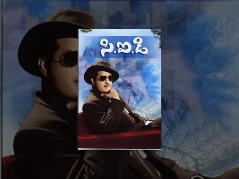 C.I.D Telugu Full Length Movie || సి.ఐ.డి సినిమా || NTR , Jamuna