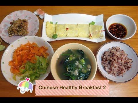 How to make Chinese Breakfast (Chinese Breakfast Recipe Ideas)