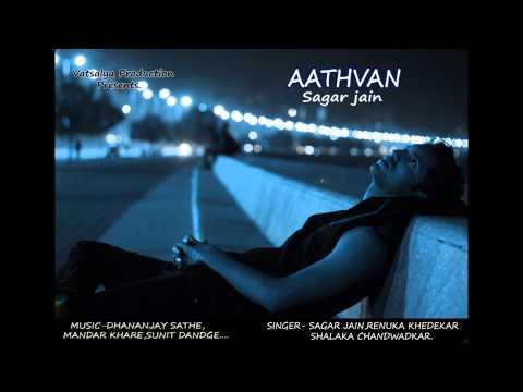 Tuch Majhi Swapnarani  (Official Song) 2016
