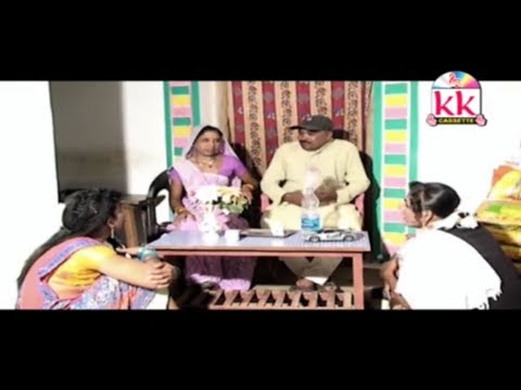 राहुल तिवारी ,राधे कश्यप  (Scene -3) | Maya Ke Chakkar | CG COMEDY | Chhattisgarhi Natak |Video 2019