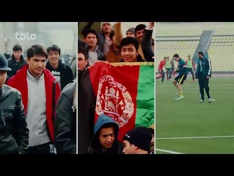 سفر فوتبالی – تاجیکستان - طلوع