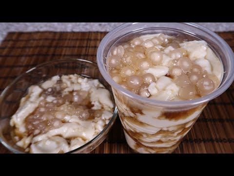 Quick and Easy Taho Recipe