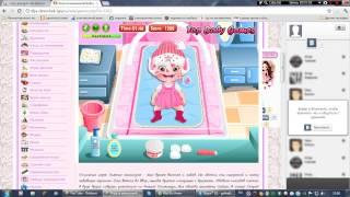 игры для девочек уход за малышкой Хэйзи