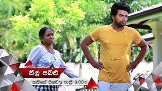 යසෝගෙන් පූජා ගැන හෙළිදරව්වක් | Neela Pabalu | Sirasa TV Thumbnail