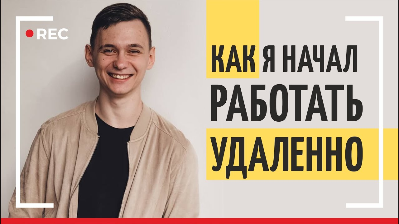 Михаил горбунов фриланс фрилансер программист москва