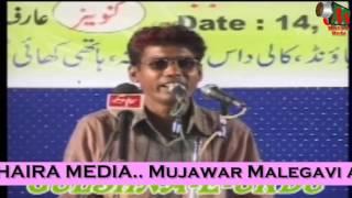 Mujawar Malegavi at All India Mushaira, Ahmedabad, Gulshan-E-Urdu