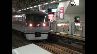 西武鉄道 10000系 ニューレッドアロー 入線発車特集