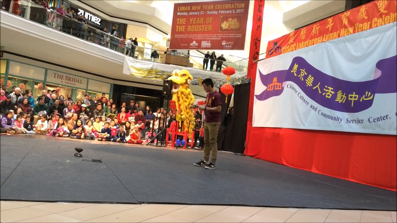 lakeforest mall chinese new year 12917