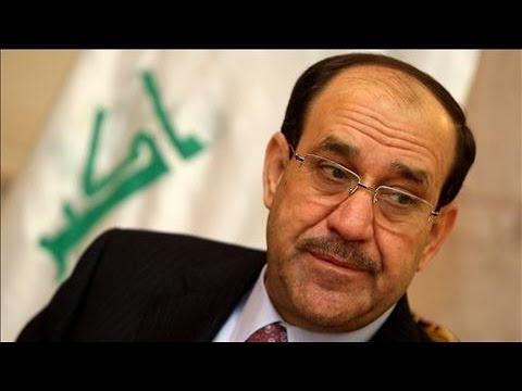 Iraq Prime Minister Nouri al-Maliki Quits