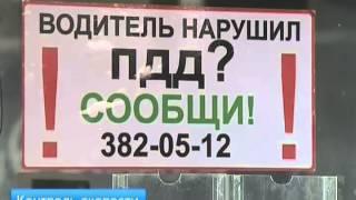 Смотреть видео Телеканал «Санкт Петербург» — Новости — Конец автобусных гонок  за скоростью пассажирского транспорт онлайн