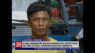 Ilang minimum wage earner na apektado ng inflation, nanawagan ng umento