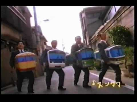 CM タイトー 電車でGO! ( PS / WS )