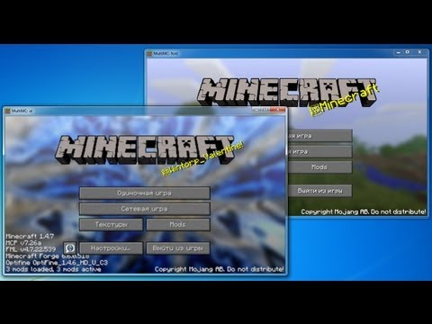 Как изменить фоновое изображение и плавающую надпись в стартовом меню Minecraft.