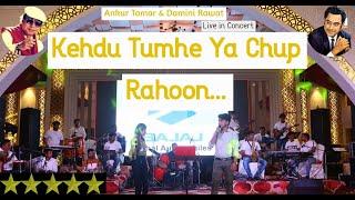 Kehdu Tumhe | Mere Dil Mein | Aaj Socha Hai - Ankur Tomar | Damini Rawat | Kishore Kumar | RD Burman