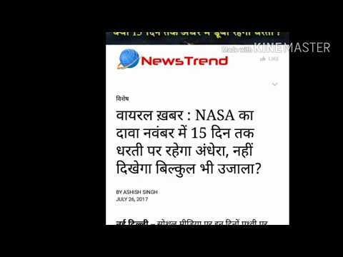 Viral NASA News '' No Sun November'' 15 days Watch With PROOF