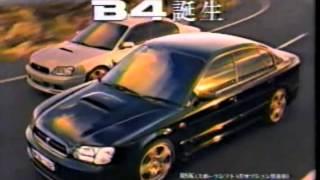 商品名:スバル レガシィ B4 出演: 放送年:1998年頃.