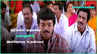 Unnai Ninaithu - Ninaithen Vandhai | WhatsApp Status HD | IsaiVirumbhi