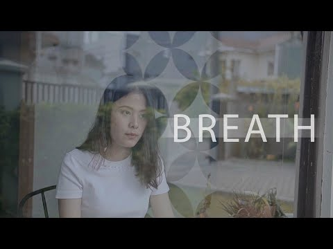 BREATH - Eka Gustiwana (Feat. Prince Husein) | Lyric Video