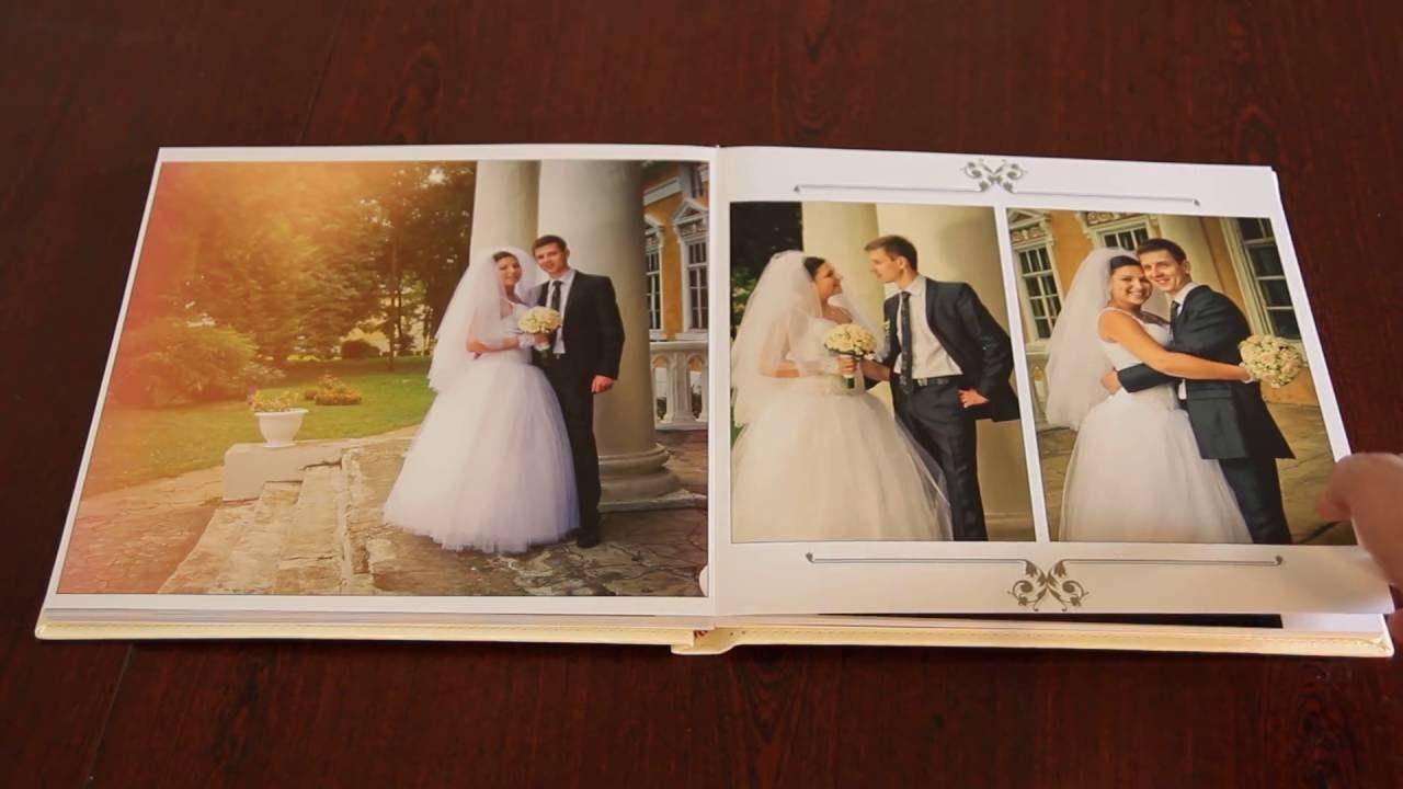свадебная книга фото