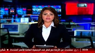 نشرة منتصف الليل من القاهرة والناس 18 سبتمبر